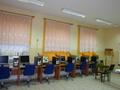 Wyposażenie centrum